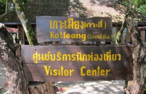 Koh Miang Visitor Center