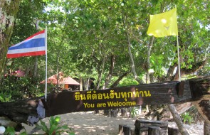 Koh Miang Welcome Sign