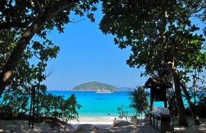 Koh Miang view to Island #7