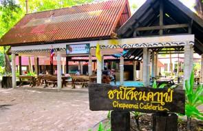 Restaurant on Koh Miang