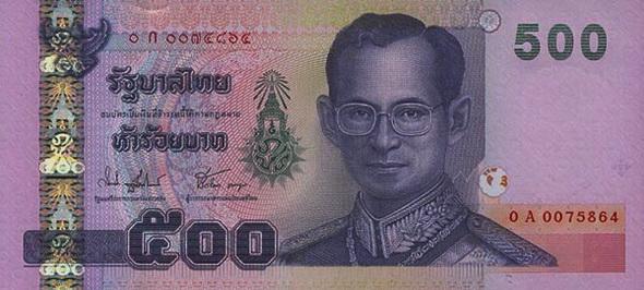 500 thb