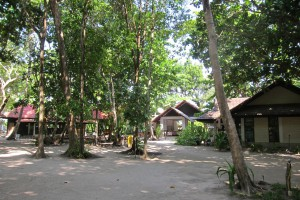 Koh Similan Ranger Station
